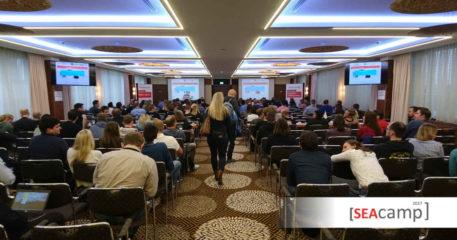 seacamp in jena 2017